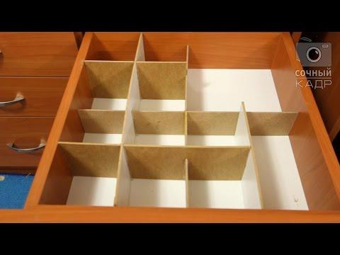 Как сделать ящики для хранения своими руками
