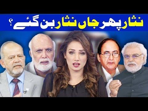 Think Tank With Syeda Ayesha Naaz - 23 June 2018   Dunya News