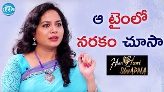 Video ఆ టైం లో నరకం చూసా - Singer Sunitha    Heart To Heart With Swapna MP3, 3GP, MP4, WEBM, AVI, FLV April 2018