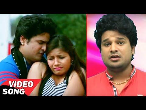 Ritesh Pandey Superhit Song - गरम भाईल पछिम टोला - Garam Bhail Pachhim Tola - Bhojpuri Hot Song 2017