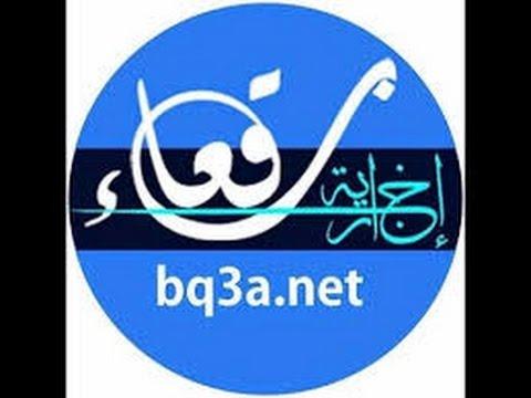 حفل معايدة إخبارية بقعاء عيد الاضحى 1437 - سناب الاخبارية