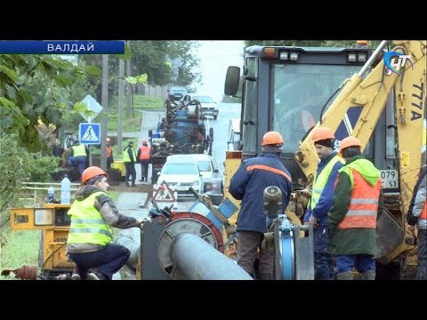 В Валдае начались монтажные работы на строительстве нового канализационного коллектора