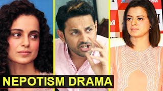When Simran writer Apurva Asrani suggested that Kangana Ranaut was guilty of nepotism herself, the actor's sister, Rangoli, lashed out at him. Watch the full story.Report By: Abhishek HalderEdited By: Amit Gupta.Subscribe now and watch for more of Bollywood Entertainment Videos at http://www.youtube.com/subscription_center?add_user=bollywoodnowRegular Facebook Updates https://www.facebook.com/bollywoodnow.  Twitter Updates https://twitter.com/bollywoodnow  Follow us on Pinterest: https://pinterest.com/bollywoodnow  Follow us on Google+ : https://plus.google.com/+bollywoodnow