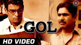 Gol - Song Video - Manjunath
