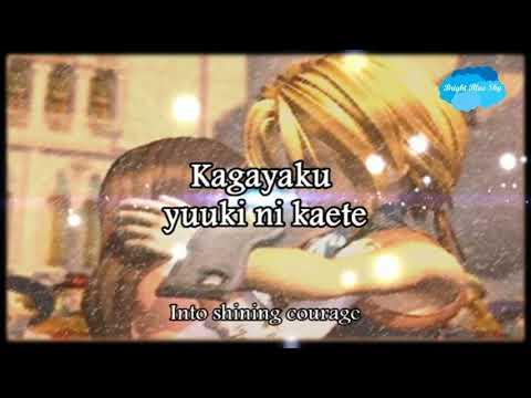 Melodies of Life (Jap Ver) by Emiko Shiratori (Lyrics) - Final Fantasy IX