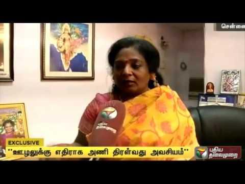 BJP-Tamil-Maanlia-Congress-alliance-talks-on-Tamilisai
