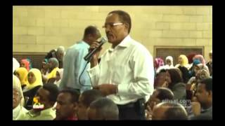 Jawar Mohammed's Speech At First Hijrah Rally In Solidarity With Ethiopian Muslims Movement