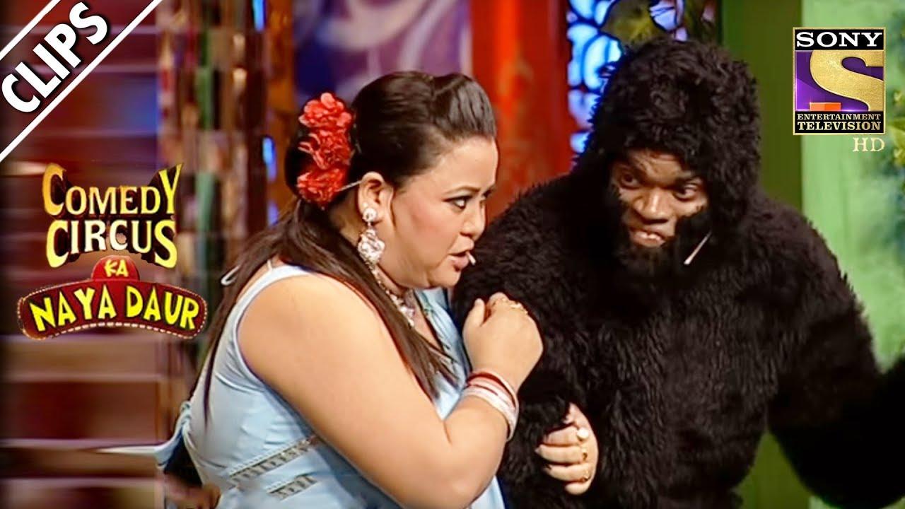 Bharti Traps A Gorilla | Comedy Circus Ka Naya Daur