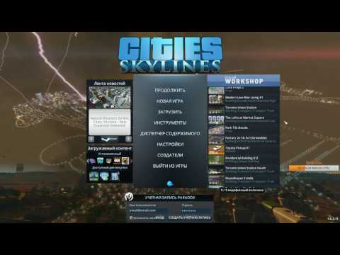 Dozkoz и Cities: Skylines. 1 стрим.