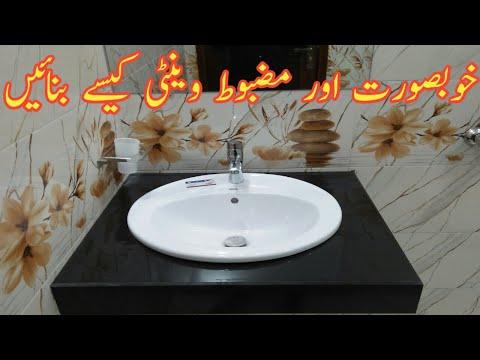 Beautiful washroom basin with low cost in Pakistan   Vanity basin price?