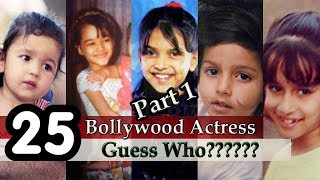 Video Bollywood Actress - Guess The Bollywood Actress | Guess Bollywood Actresses From Childhood Pictures MP3, 3GP, MP4, WEBM, AVI, FLV September 2018