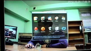 Видео. Собираем систему IP видеонаблюдения