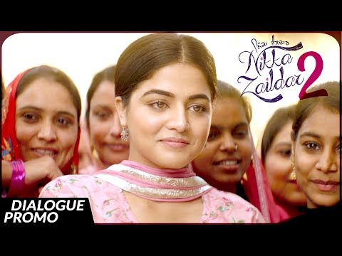 Nikka Zaildar 2 - Dialogue Promo   Ammy Virk   22.09.2017   Latest Punjabi Movie 2017   Lokdhun - Movie7.Online