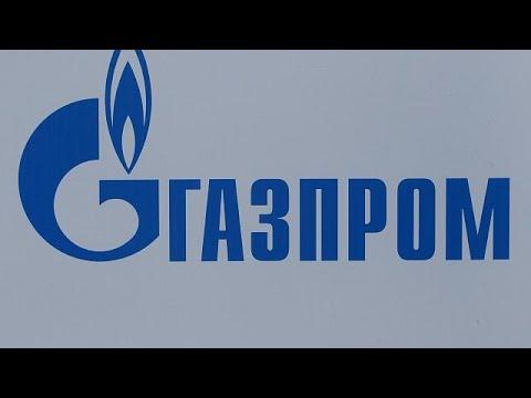 Η ΕΕ δέχτηκε τις υποχωρήσεις της Gazprom – Δεν επιβάλλει πρόστιμο…