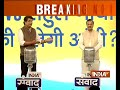 Rahul Gandhi is not heard by leaders of his own party, says Mahesh Sharma - Video