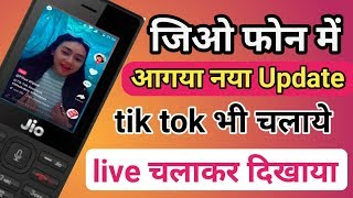 Video Jio phone me tik tok kaise chalaye download in MP3, 3GP, MP4, WEBM, AVI, FLV January 2017