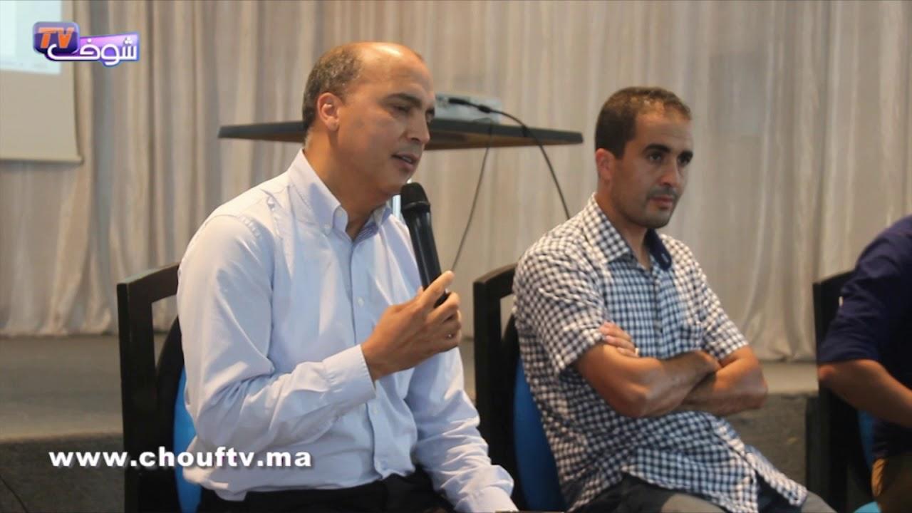 شركة سنطرال تلتقي بزبنائها بمدينة أكادير في لقاء تواصلي للاستماع لمقتراحاتهم وهمومهم | مال و أعمال