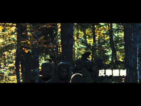 《最後的正義》預告 2014/1/10上映!