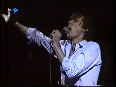 Suede - The Wild Ones (Doctor Music Festival, 1996) (видео)