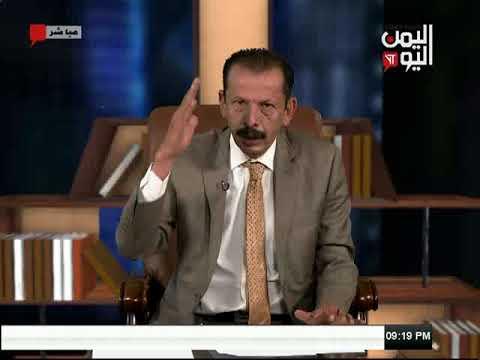 اليمن اليوم 12 9 2017