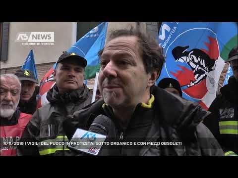 11/11/2019 | VIGILI DEL FUOCO IN PROTESTA: SOTTO ORGANICO E CON MEZZI OBSOLETI