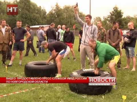 На стадионе в Юрьево состоялся летний спортивный праздник сотрудников органов внутренних дел