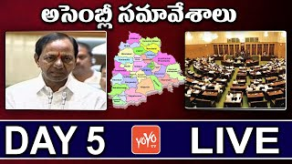 Video Telangana Assembly LIVE | Day 4 | CM KCR Speech | KTR | TRS | Congress | YOYO TV Channel MP3, 3GP, MP4, WEBM, AVI, FLV Januari 2019