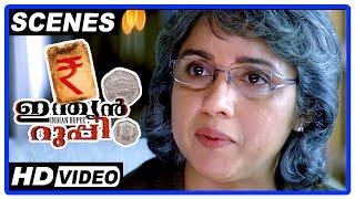 Video Indian Rupee Malayalam Movie   Scenes   Prithviraj seeks compensation from Revathy   Thilakan MP3, 3GP, MP4, WEBM, AVI, FLV Mei 2018