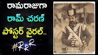 Ram Charan Alluri Seetharama Raju Look Goes Viral | Ram Charan RRR First Look | SS Rajamouli