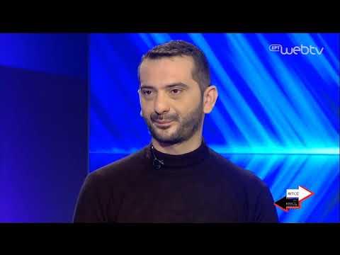 Κουτσόπουλος: «Αν με βρίσουν στα social θα τους βρίσω κι εγώ» | 15/05/2020 | ΕΡΤ