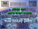 your1sherif - ሱረቴ አል-ነስር ( የእርዳታ ምዕራፍ )