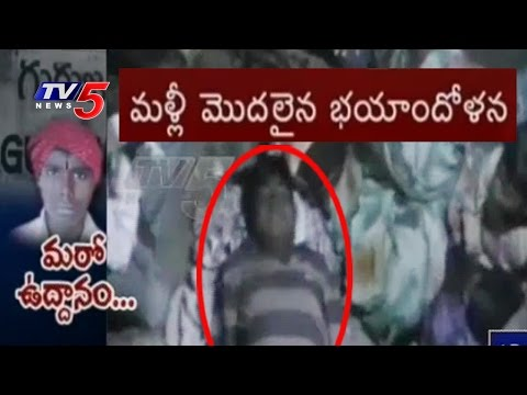 Kidney Deaths in Guraja Village | Adilabad