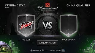 FTD Club vs Young Dumb, The International CN QL [Mila]