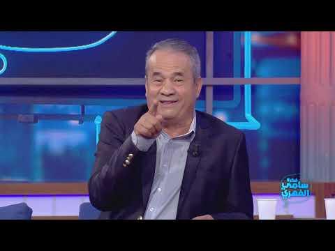 Fekret Sami Fehri S03 Episode 01 19-09-2020 Partie 02