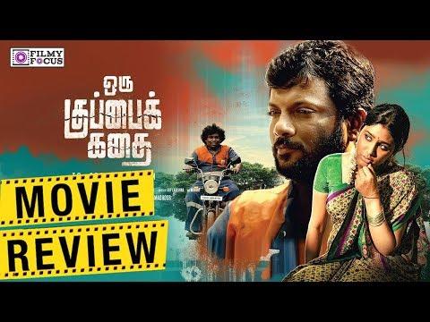 Oru Kuppai Kathai Movie - Review | Dhinesh, Manisha Yadav | Joshua Sridhar | Kaali Rangasamy