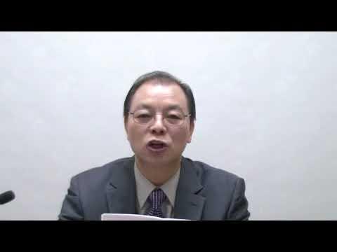 출애굽기영해설교10장12- 20