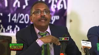 Ethiopia: የአፍሪካ መቀመጫ ሆነን ስለመንደር ነው የምናስበው