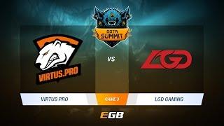 Virtus.Pro vs LGD Gaming, Game 3, DOTA Summit 7 LAN-Final, Day 1