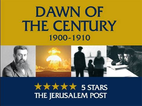 Jews - http://JewishHistory.org Faith and Fate is a documentary telling the story of the Jews in the 20th Century. The first Episode is called,