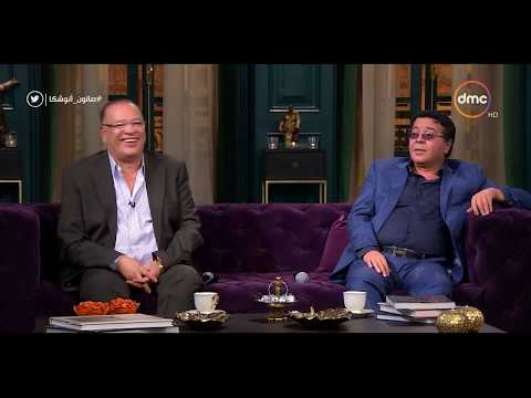 صلاح عبد الله يشرح بالشعر تأثير الضحك
