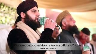 Video SALAT O SALAM | Hafiz Ahmed Raza Qadri | Mehfil e Milaad | Faisalabad MP3, 3GP, MP4, WEBM, AVI, FLV Desember 2018