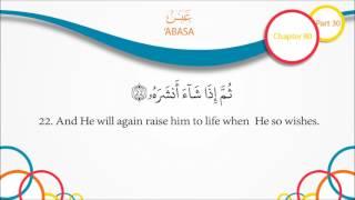 "Quran English Recitation Audio Chapter 80   ""He Frowned"" Surah 80   ""'Abasa'"""