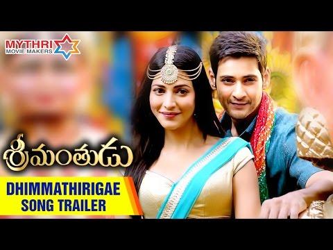 Dhimmathirigae Song | Srimanthudu Movie | Mahesh Babu | Shruti Haasan