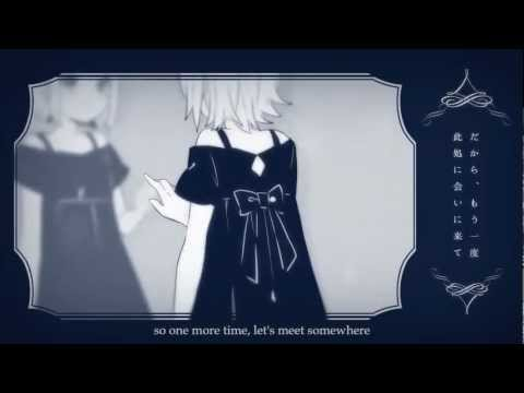 Kagamine Rin And Len - Magical Mirror (魔法の鏡) Mp3