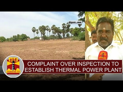 Farmers-complaint-over-officials-inspection-to-establish-thermal-power-plant-at-Thiruvadanai