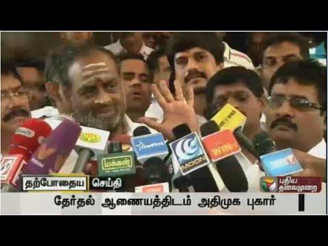 ADMK-MP-Navaneethakrishnan-Press-Meet-At-Chennai