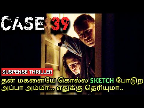 Case 39 Full Movie Explained in Tamil|Mxt|Suspense Thriller|English to Tamil dubbed|Horror in Tamil|