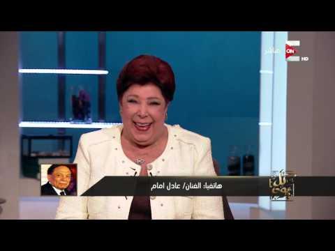 """عادل إمام: رجاء الجداوي """"برة"""" تتحدث الفرنسية و""""جوة"""" تقول لك """"يا سودة يا كودة"""""""
