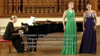 Выступление артистов Поморской филармонии Ольги Татариновой и Натальи Ворониной