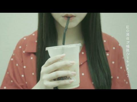 , title : 'モディファイ / Doctrine Doctrine(MUSIC VIDEO)'